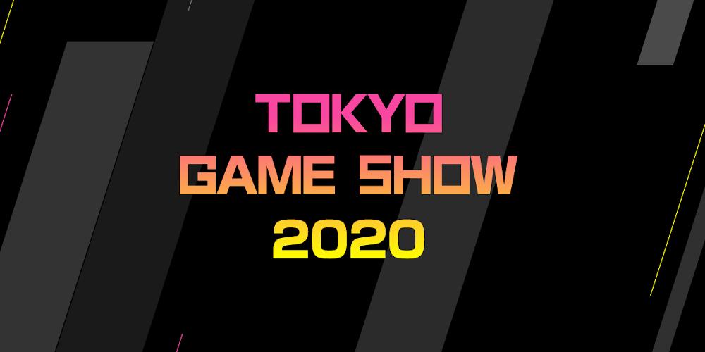Tokyo Game Show 2020 - Zwei Japan-Fans im digitalen Bällebad